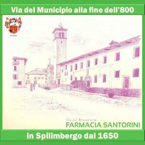 Disegni_ad_acquerello_Presentazione_04_Via_del_Municipio
