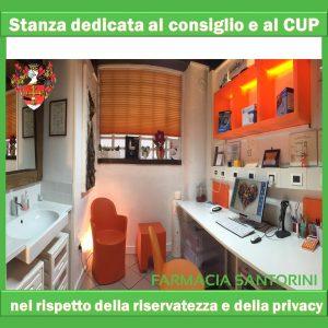 Stanza_dedicata_alla_consulenza_Presentazione_01